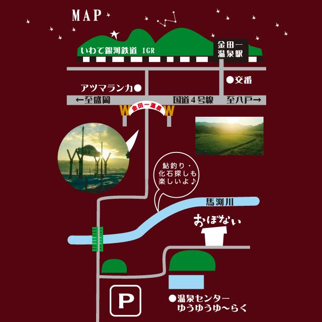 map_kindaichist